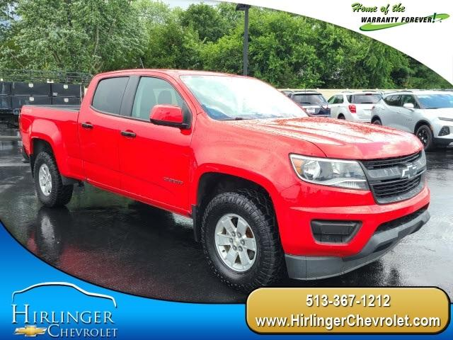 2015 Chevrolet Colorado Vehicle Photo in WEST HARRISON, IN 47060-9672