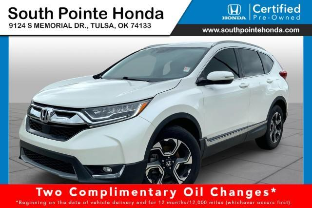 2017 Honda CR-V Vehicle Photo in Tulsa, OK 74133