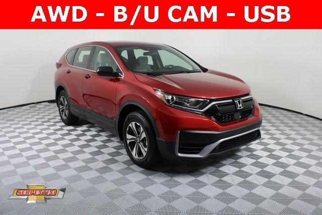 2020 Honda CR-V Vehicle Photo in Medina, OH 44256