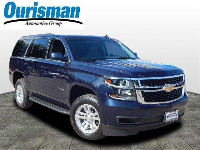 2019 Chevrolet Tahoe Vehicle Photo in Bowie, MD 20716
