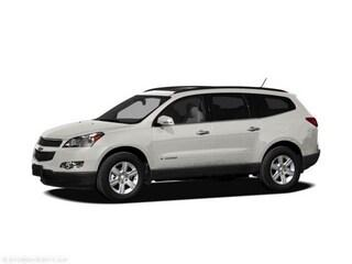 2012 Chevrolet Traverse Vehicle Photo in Cedar Rapids, IA 52402
