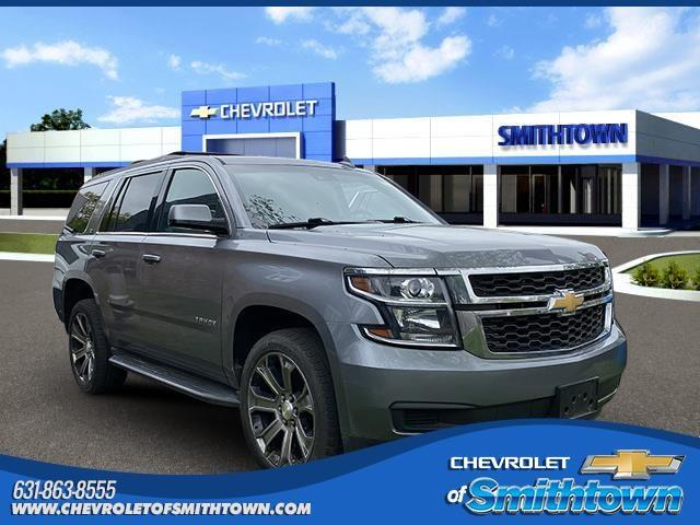 2018 Chevrolet Tahoe Vehicle Photo in Saint James, NY 11780