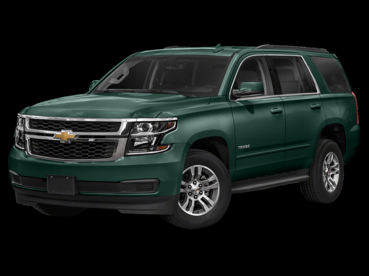 Chevrolet 2020 Tahoe Commercial