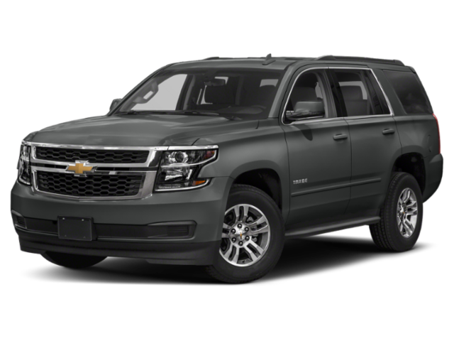 2020 Chevrolet Tahoe Vehicle Photo in South Portland, ME 04106