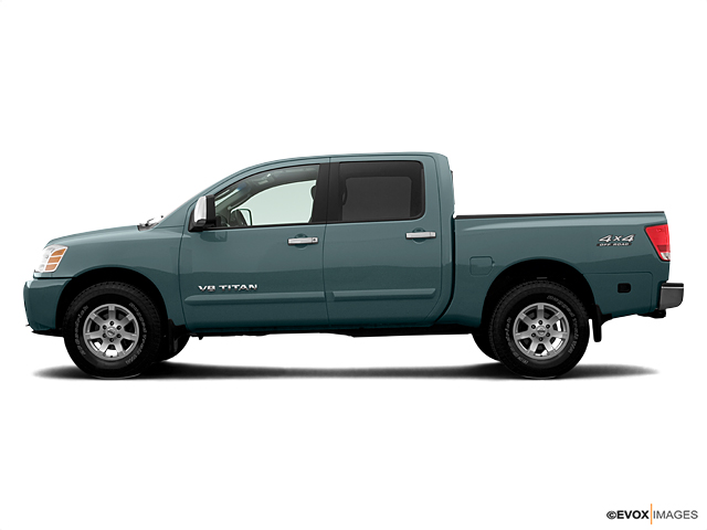 2006 Nissan Titan Vehicle Photo in Harvey, LA 70058