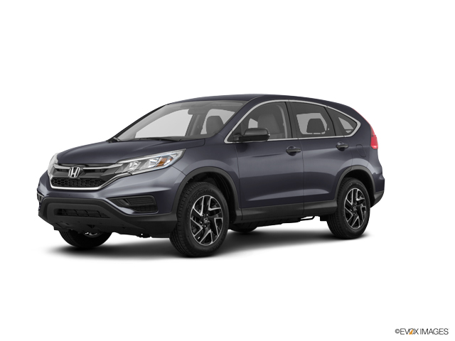 2016 Honda CR-V Vehicle Photo in Annapolis, MD 21401