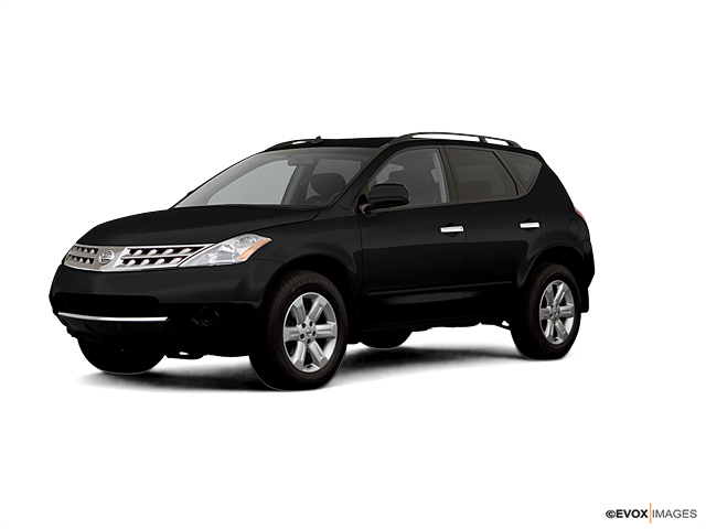2007 Nissan Murano Vehicle Photo in Akron, OH 44320