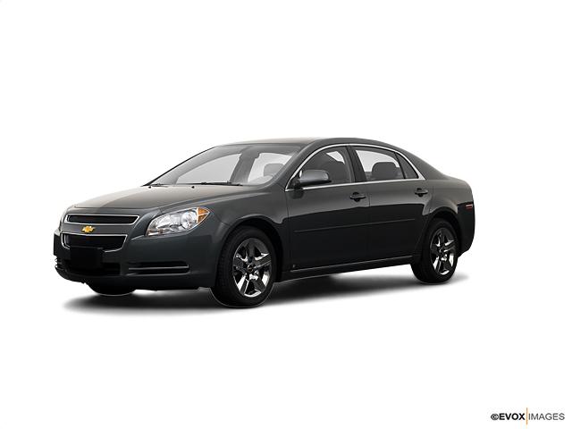 Lafferty Chevrolet | Warminster Customer Reviews | Philadelphia