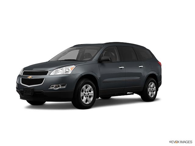 Family Chevrolet Laredo Tx >> 2012 Chevrolet Traverse for sale in Laredo - 1GNKRFED2CJ371809 - Family Nissan of Laredo